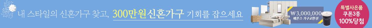 감추기/보이기