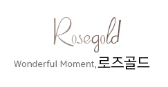 Wonderful Moment , 브라움