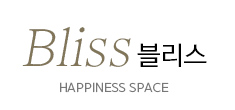 HAPPINESS SPACE, 블리스